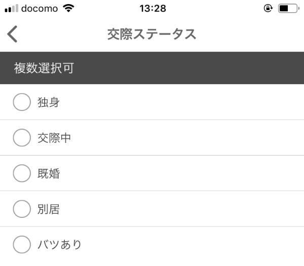 wakuwaku-koibito7