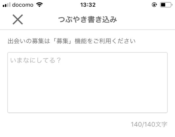 wakuwaku-koibito9