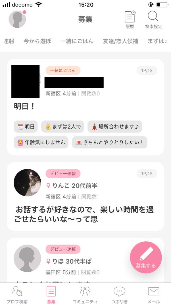 wakuwaku-pyua-keijiban3