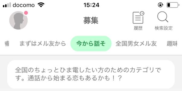 wakuwaku-pyua-keijiban6