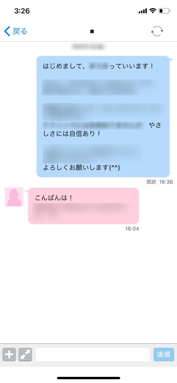 deaikei-kurisumasu12