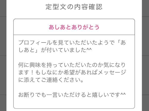 manner-henshin1