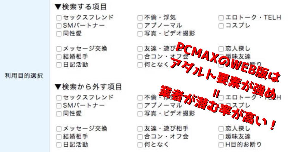 pc-maxanzen05