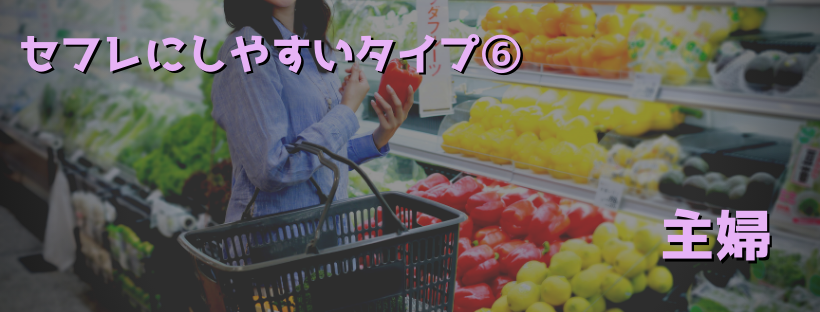 sefure-shiyasuiko011