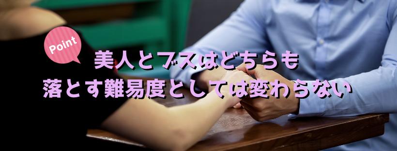 sefure-shiyasuiko012