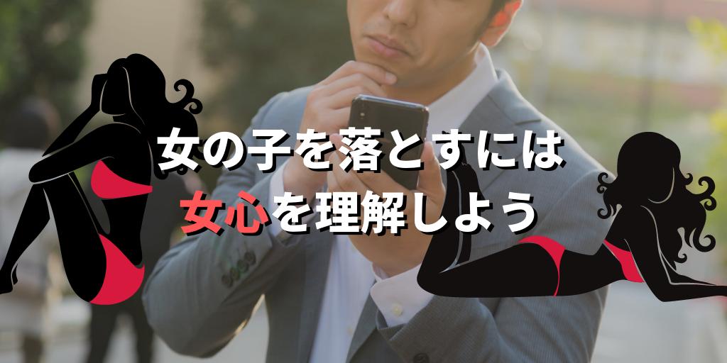 sefure-shiyasuiko03