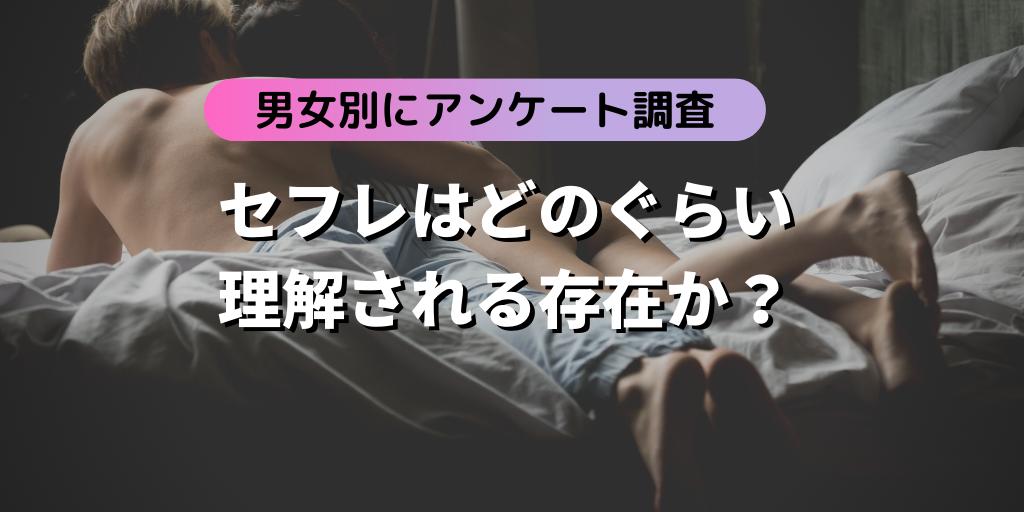 sefure-shiyasuiko05