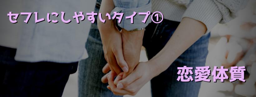 sefure-shiyasuiko06