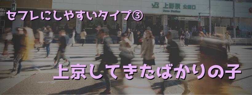 sefure-shiyasuiko08
