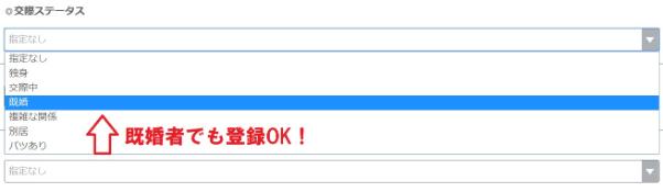 wakuwaku-furin4