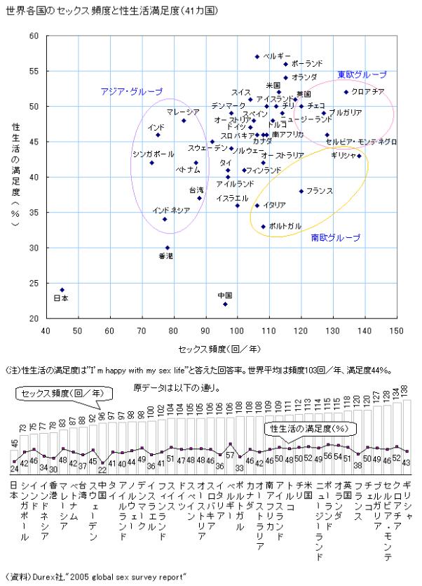 wakuwaku-furin7
