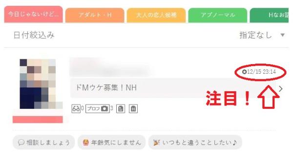 wakuwaku-uwaki10