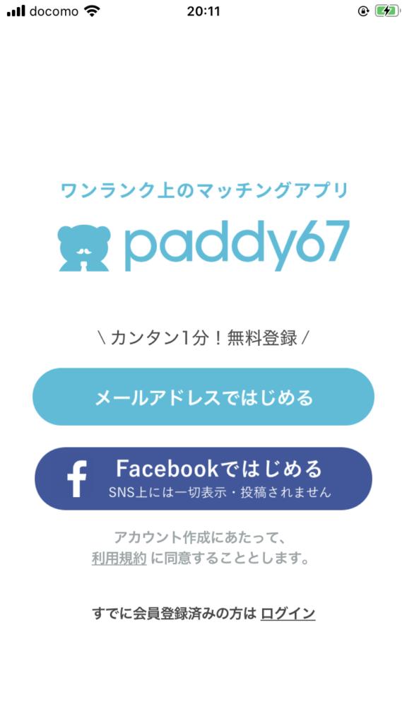 paddy67