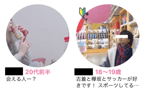 deai-keijiban2