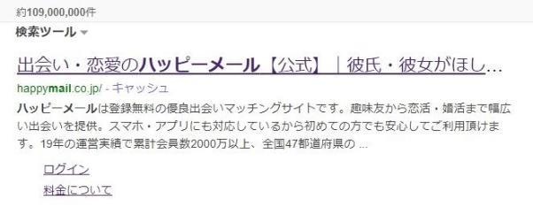 deai-keijiban6