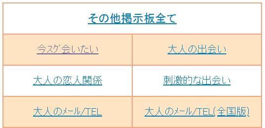 deai-kouryaku12