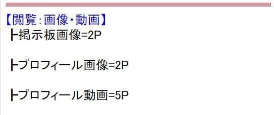 deai-kouryaku7