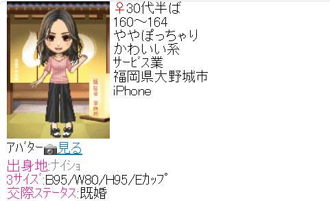 deai-kouryaku8
