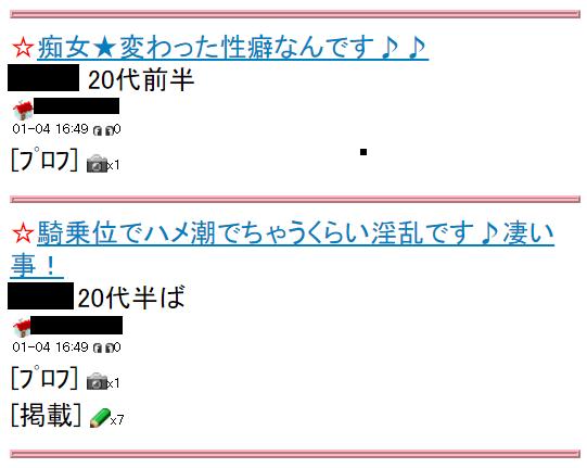 deai-kouryaku9