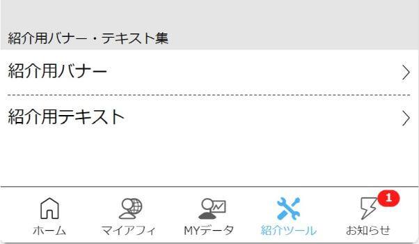 happymail-fukugyou2