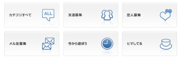 muryou-deai3