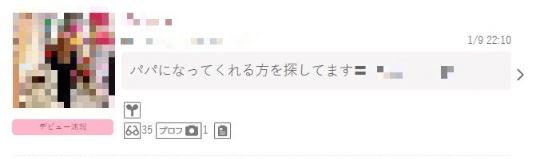 muryou-deai8