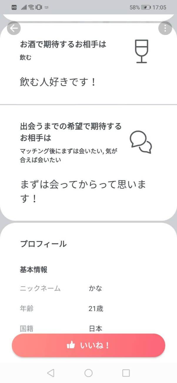 pairs-bijinkyoku11