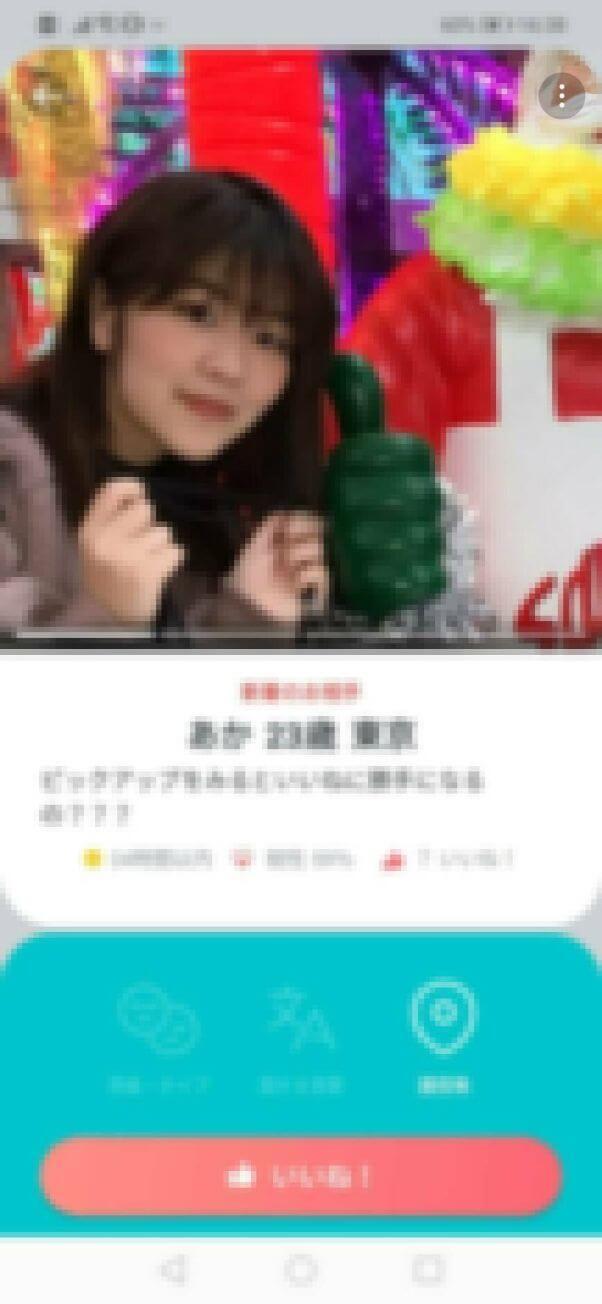 pairs-riyouteishi10