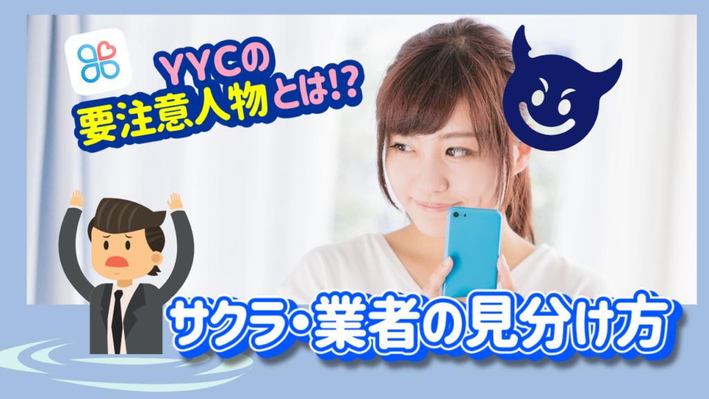 sakura-gyousya-201