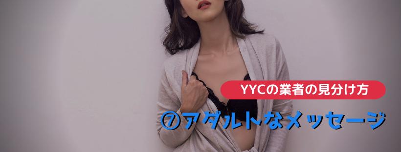 sakura-gyousya-2013