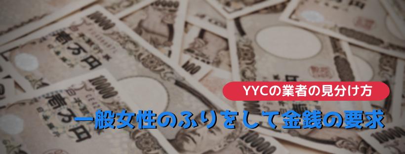 sakura-gyousya-2014
