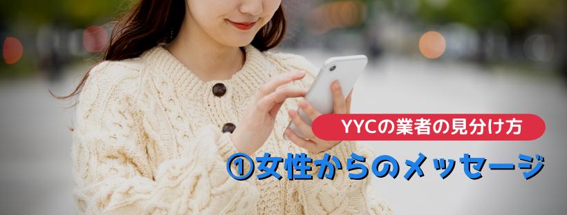 sakura-gyousya-208