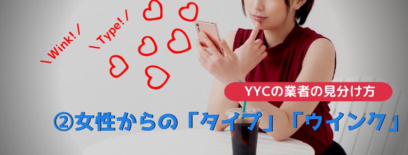 sakura-gyousya-209