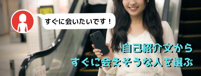 sefure-tsukurikata010