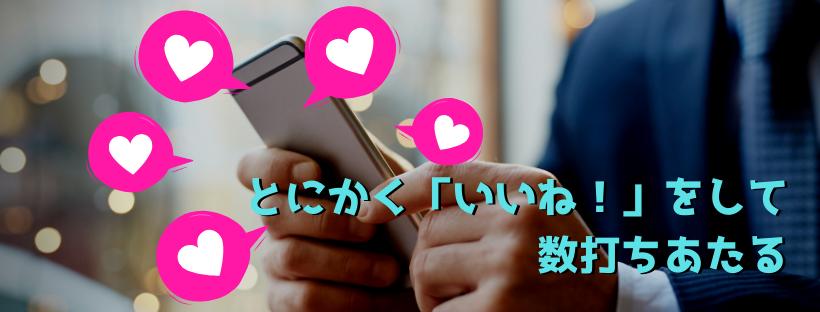 sefure-tsukurikata011