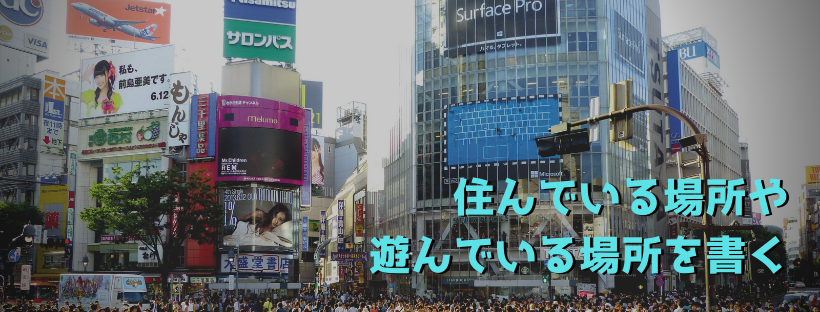sefure-tsukurikata012