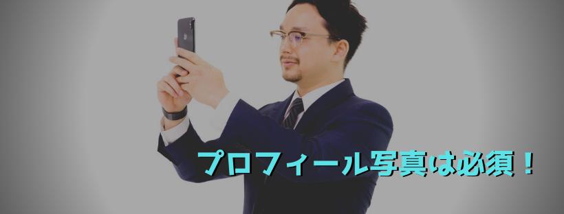 sefure-tsukurikata014