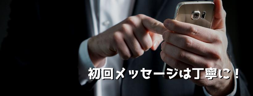 sefure-tsukurikata015