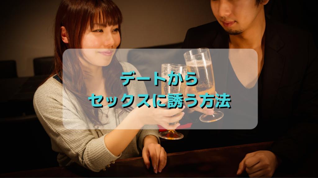 sefure-tsukurikata06