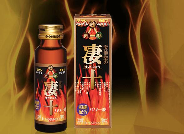 seiryokuzai-merit-demerit1