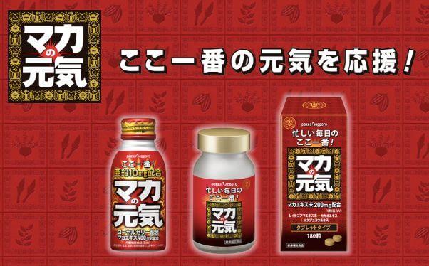 seiryokuzai-merit-demerit10