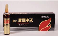 seiryokuzai-osusume12
