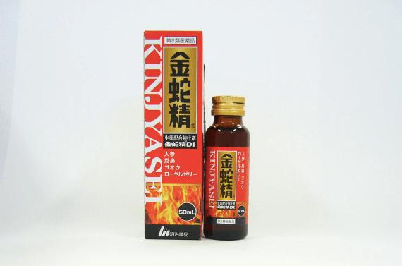 seiryokuzai-osusume3