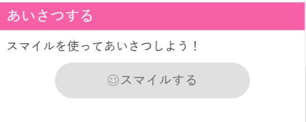 wakuwakumail-ashiato4