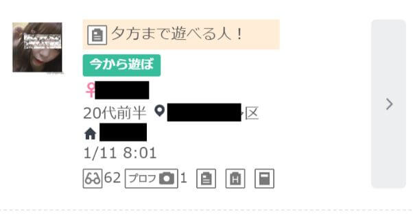 wakuwakumail-konkatsu5