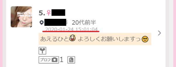 wakuwakumail-saisyuulogin5