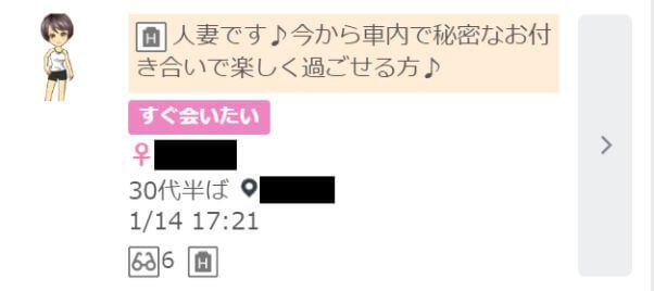wakuwakumail-warikiri5