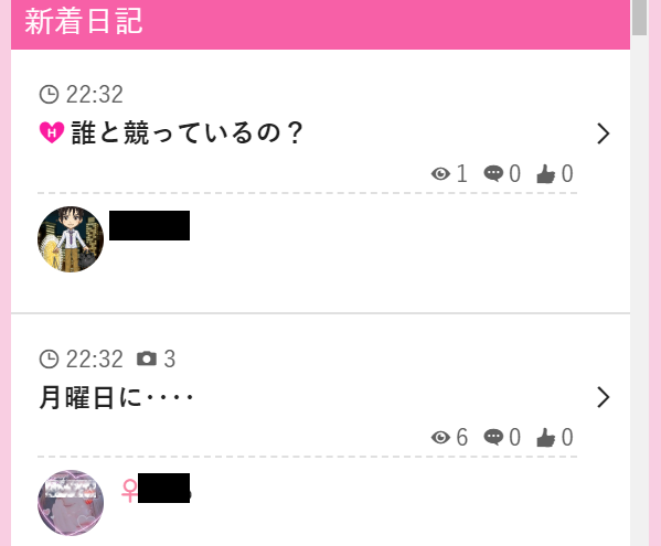 nikki-tsubuyaki3