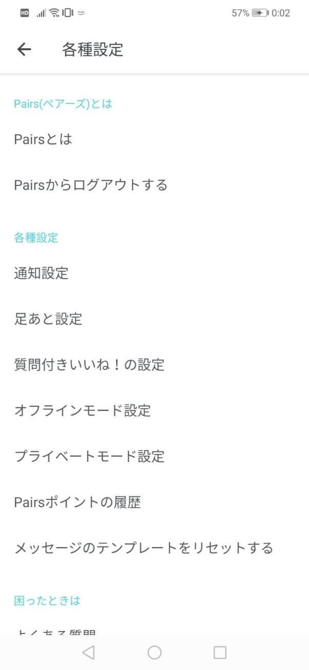 pairs-facebook2