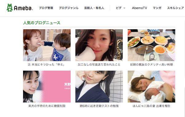 papakatsu-blog12
